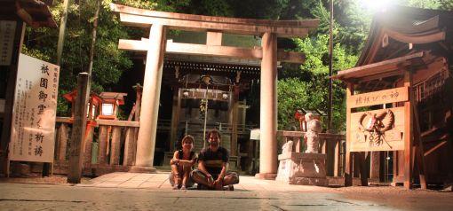 templo-desconocido